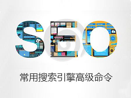 seo与搜索引擎的对话_seo引擎优化怎么赚钱_引擎搜索