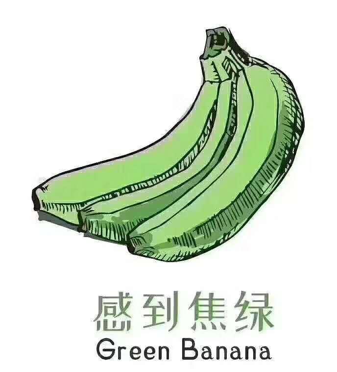 """做SEO时你有没有感到""""蕉绿""""过:(图1)"""
